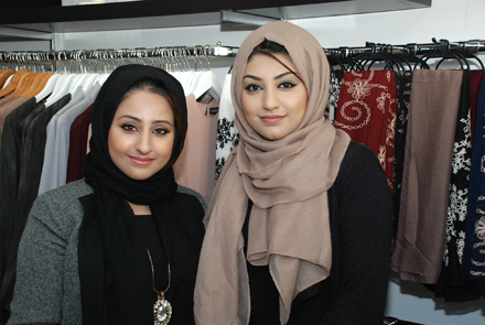 5 Young Muslim Entrepreneurs Who Will Inspire Your Next Venture