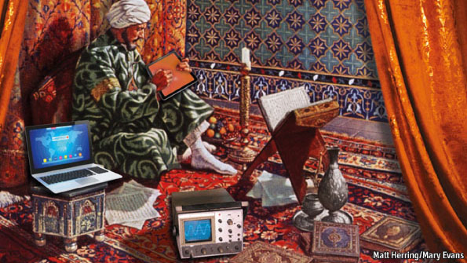 Muslims Who Made History Through Science