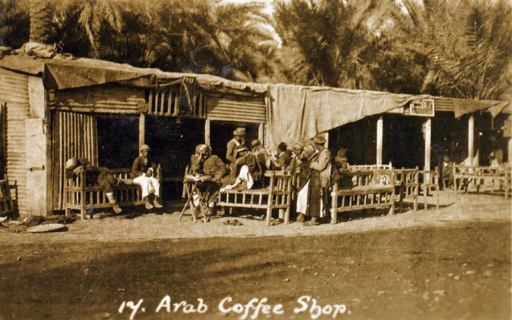 Caffeine, the Middle East and why Coffee Can Make You Live Longer