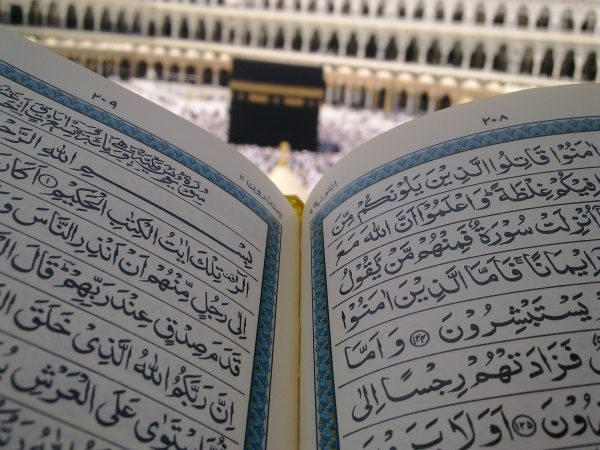 Looking at Love in the Qu'ran and Hadith
