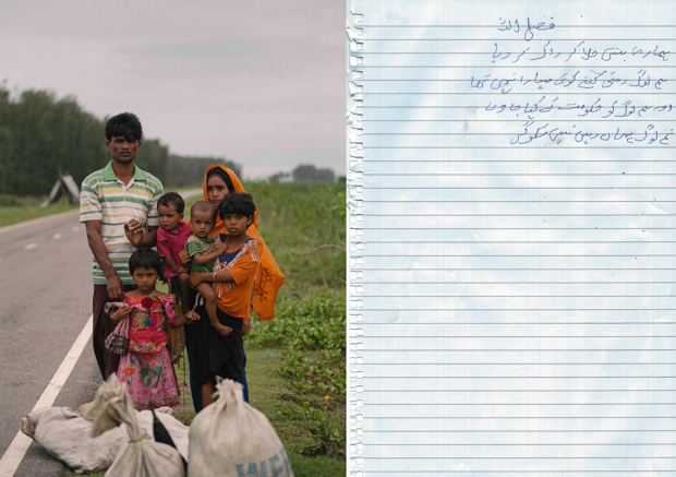 Letters from Arakan: The Intimate Stories of Rohingya Refugees