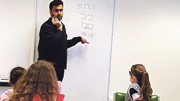Legend of the Week: The Muslim Educator Teaching Jewish Children Hebrew
