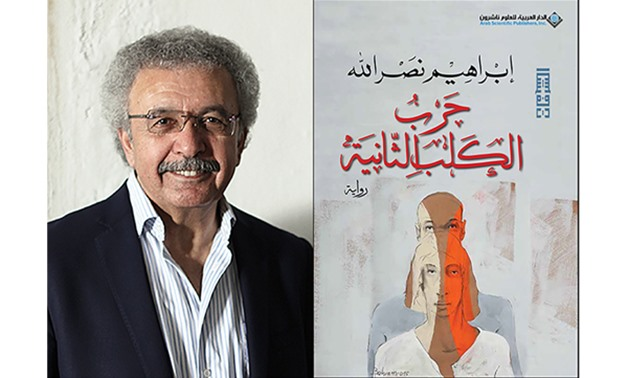 Ibrahim Nasrallah's Masterpiece 'The Second War of the Dog' Wins the International Prize for Arabic Fiction